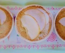 Crostatina eco con bucce di pera, cereali e crema alla vaniglia