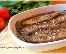 Melanzane grigliate, ricetta contorno