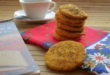 Biscotti con farina di lupini