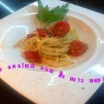 Spaghetti con pomodorini e bottarga di tonno