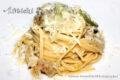 Linguine con zucchine alla cacio e pepe.
