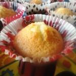 I cupcakes di giallozafferano