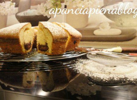 Ciambella cuor di nutella (preparazione tradizionale e bimby)