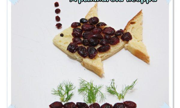 """Pesciolino di pan carrè per """"Arte in tavola!"""""""