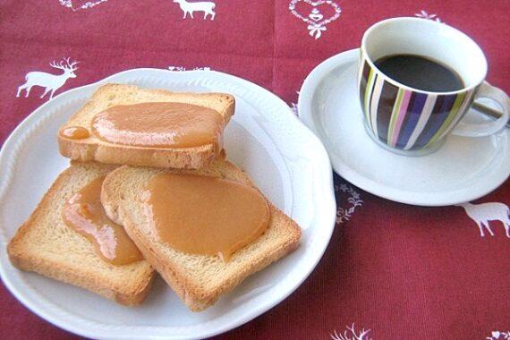 CONFETTURA DI LATTE(dulce de leche) Ricetta conserve casalinghe