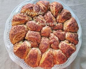 brioche bulgara foto 8 La cucina di ASI