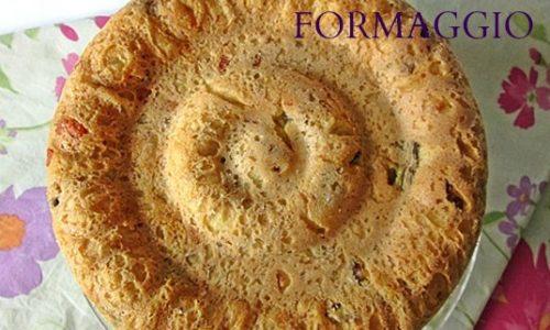 BRIOCHE SALATA CON CARCIOFI, P.COTTO E FORMAGGIO Ricetta lievitato salato