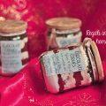 Regali in barattolo homemade - regali fatti in casa - A tu per tu con Marilù