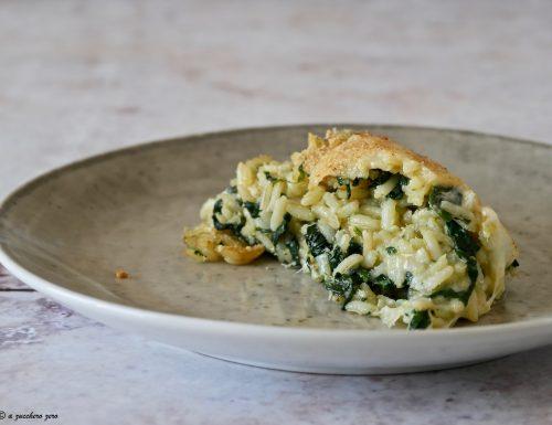 Riso integrale al forno agli spinaci con formaggio