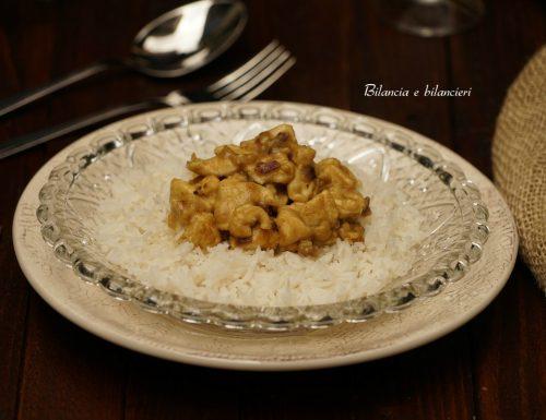 Riso basmati con bocconcini di pollo al curry