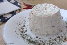 Formaggio di kefir alle erbe aromatiche