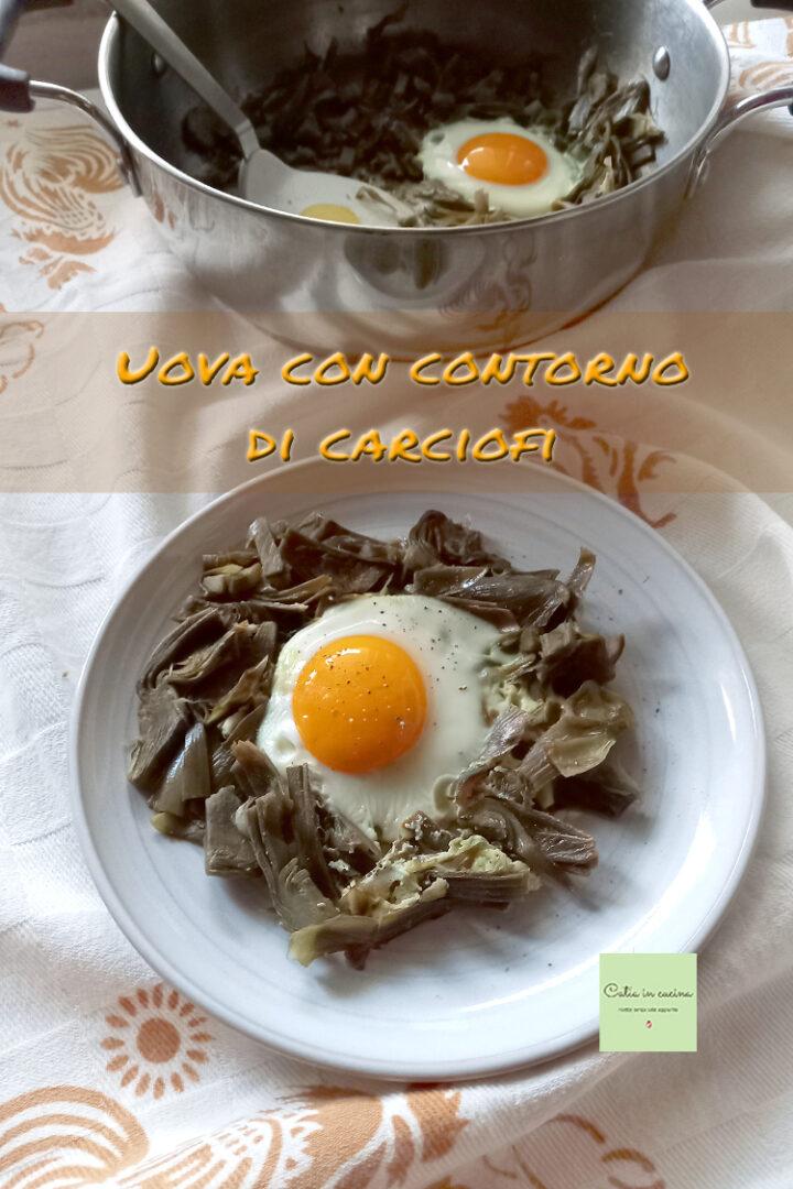 uova con contorno di carciofi
