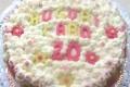 Torta di compleanno per i miei 20 anni