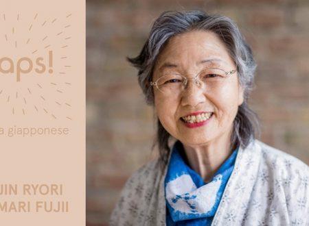 Conversazione e cena degustazione: Shojin Ryori con Mari Fujii