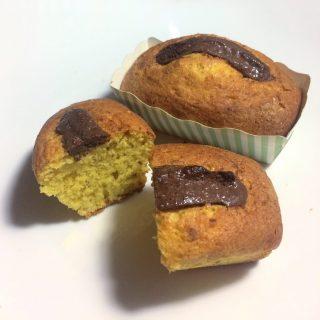 plumcake cioccolato e nocciola