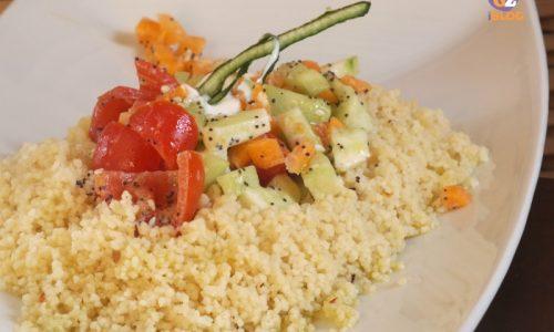 Couscous vegetariano, semi di papavero e sesamo: Ricetta