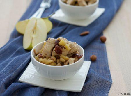Bocconcini di petto di pollo con la frutta secca, ricetta facile