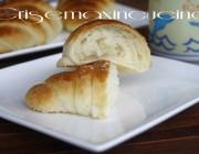 Croissant sfogliati, ricetta passo a passo
