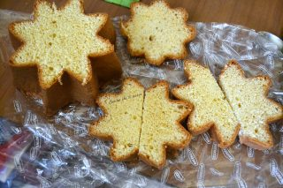 torta-pandoro-ricetta-3