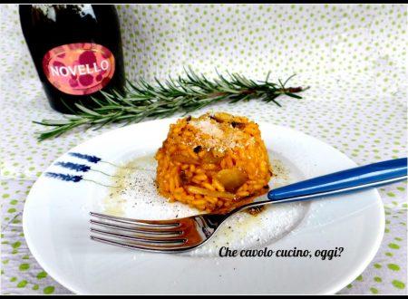 Risottino con champignon al profumo di rosmarino