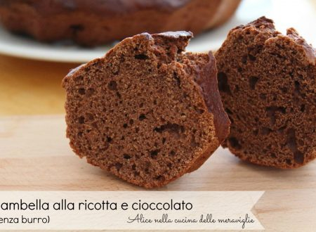 Ciambella alla ricotta e cioccolato, ricetta dolce (senza burro)