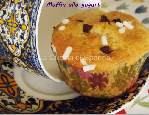 Muffin sofficissimi allo yogurt