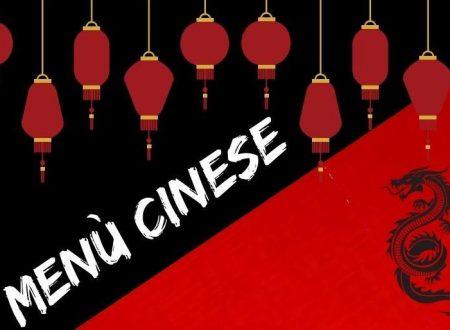 Pollo con le mandorle for Menu cinese ricette