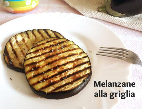 MELANZANE ALLA GRIGLIA