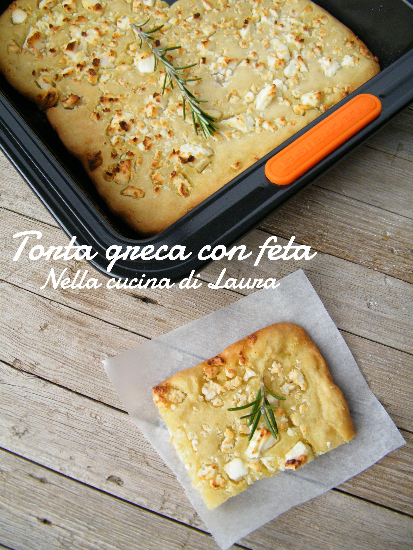 torta greca con feta - nella cucina di laura