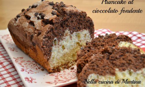 Plumcake bicolore, ricetta semplice per dolce marmorizzato