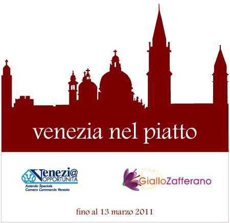 Tortini di carote al cioccolato con decorazione in PDZ per il contest Venezia nel piatto