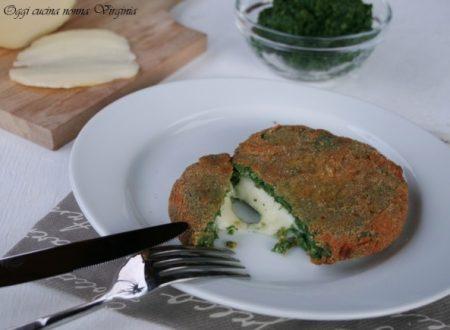 Hamburger agli spinaci al formaggio