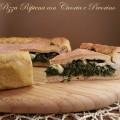 Pizza Ripiena con Cicoria e Pecorino