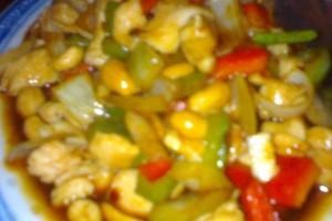 Pollo Gong Bao pollo piccante con arachidi