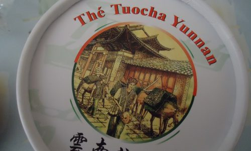 The Toucha Yunnan (the del benessere)