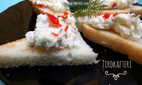 Tirokafteri – ricetta meze greco