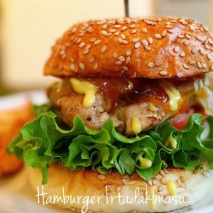 Hamburger Ittadakimasu - panino fusion