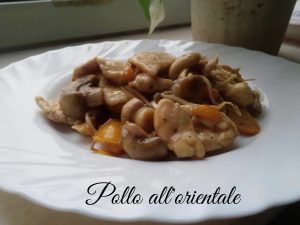 Pollo all'orientale con funghi e peperoni