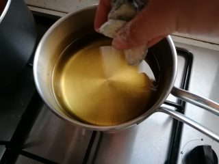 Zucchine fritte alla menta a rondelle