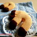 biscotti ferri di cavallo, ricetta biscotti ferri di cavallo, ricetta dolci senza uova, ricetta biscotti senza uova