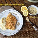 cosce di pollo al forno ricetta tradizionale rc 7