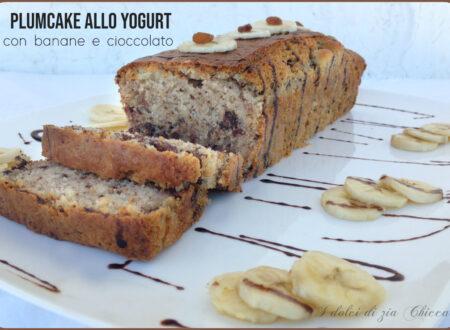 Plumcake allo yogurt con banane e cioccolato
