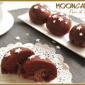 Mooncake pan di stelle alla Nutella
