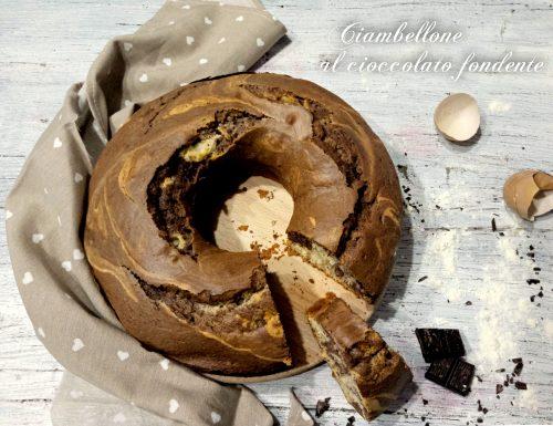 Ciambellone al cioccolato fondente Morbidissimo
