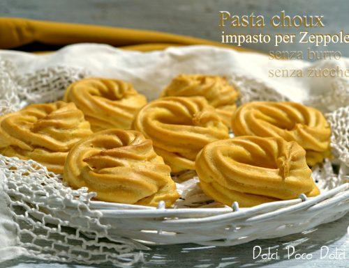 Pasta choux impasto per zeppole senza burro ne zucchero
