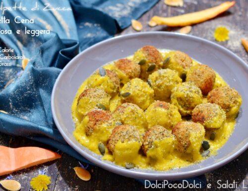 Polpette di zucca gialla e fiocchi di avena senza glutine e lattosio