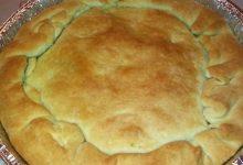 Pizza di pasta frolla salata ripiena di scarola e formaggio Fontina home-made