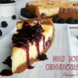 New York Cheesecake alle More