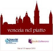 """""""Nomination"""" a Venezia nel piatto"""