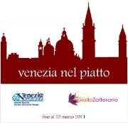 Venezia nel piatto